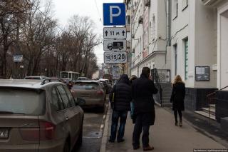 Тарифы на парковку