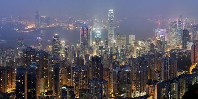 Власти Гонконга ухудшили