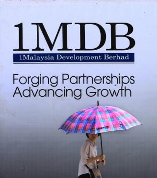 Малайзийский фонд 1MDB