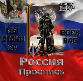 Лавров: Киев намерен