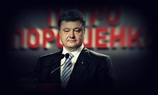 Экономика Украины не