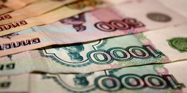 Рубль снизился,