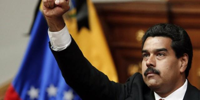 Мадуро подписал 28