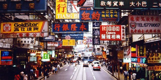 Гонконг попросил КНР