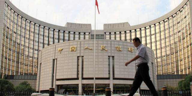 ЦБ Китая понизил