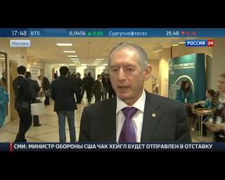 ЦБ РФ: банки не