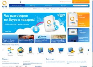 QIWI покупает у Mail.ru