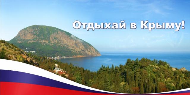 VisitRussia займется
