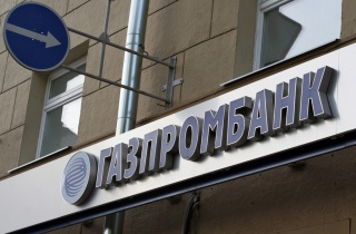 ФНБ выделит 40 млрд руб.