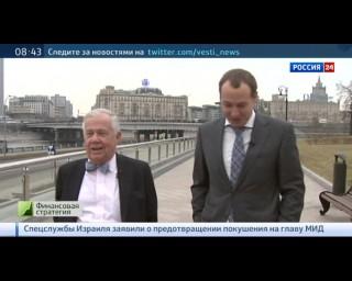 Джим Роджерс: Россия