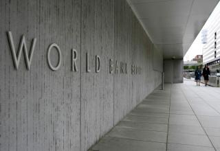 Всемирный банк ухудшил