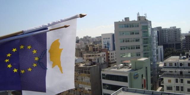 Кипрская проблема: