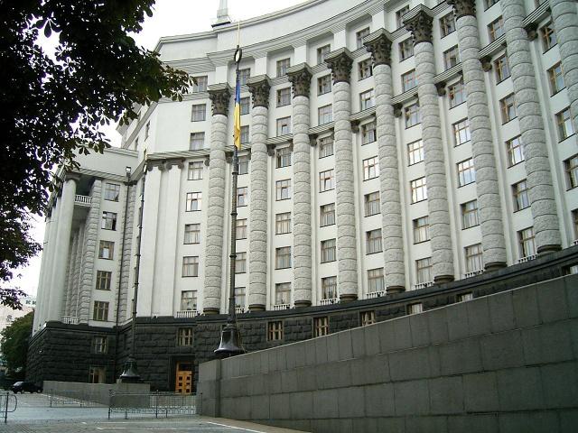 Новый кабмин Украины: