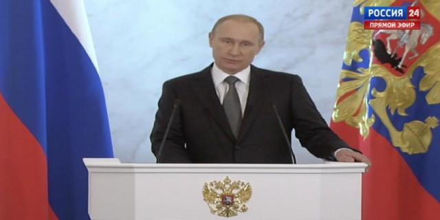 Путин: власти проведут
