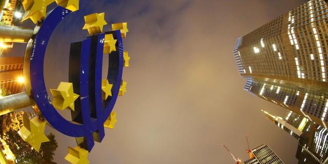 Рост ВВП еврозоны во II