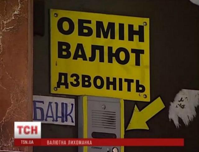 ЗВР Украины упали в