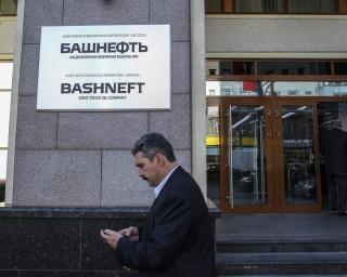 Передача  quot;Башнефти