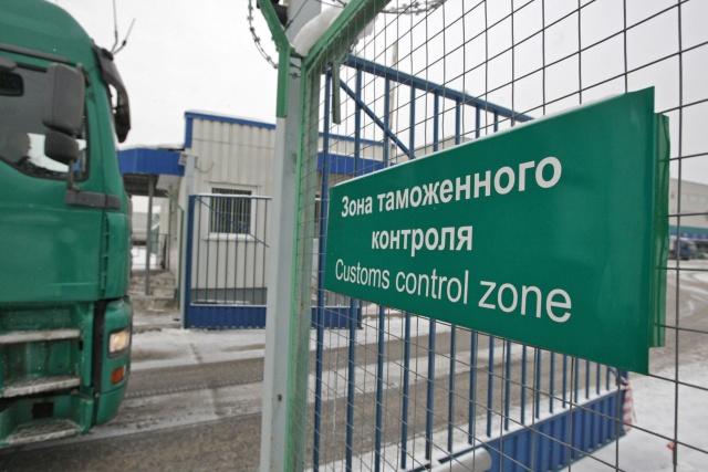 На границе РФ с