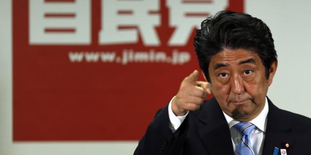 Япония расширяет санкции