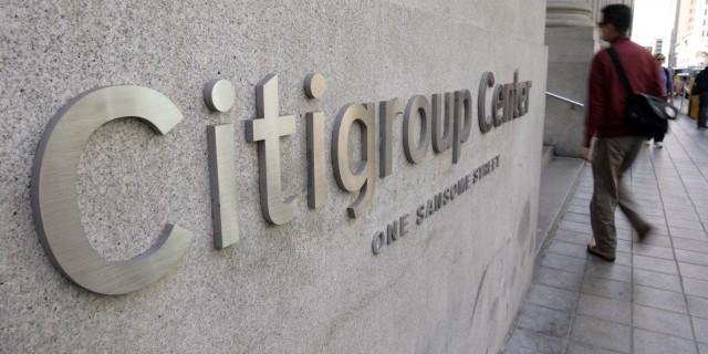 Citigroup прогнозирует