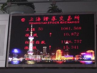 Китайскому рынку для