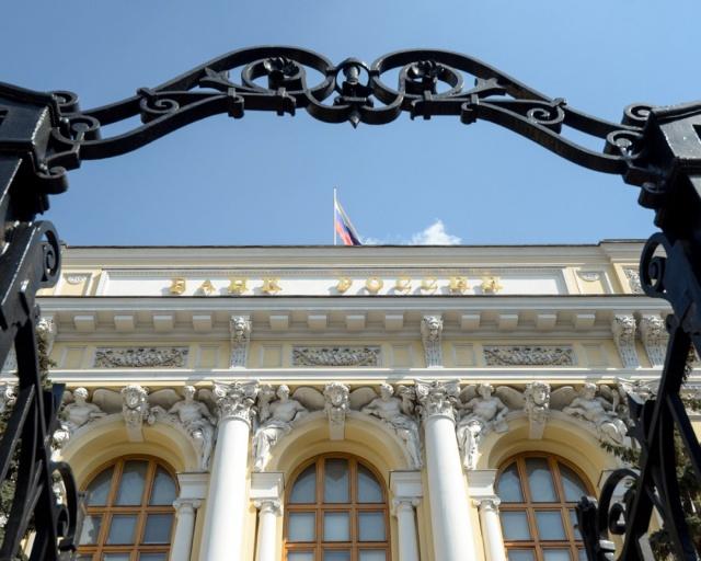 Банк России повысил