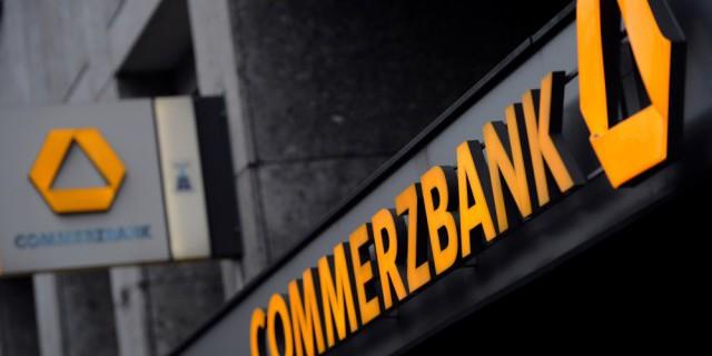 Второй по величине банк
