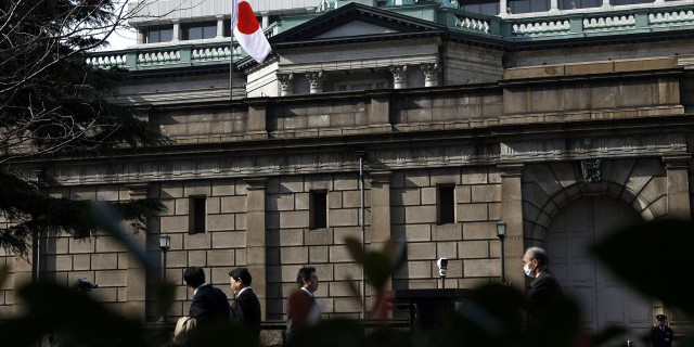 Банк Японии не планирует
