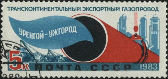 ЕБРР предоставил Украине