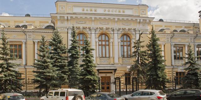 Банки РФ взяли $4,8 млрд