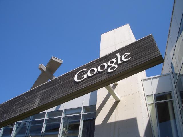 Французы помогут Google