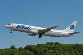 UTair: денег на выплату