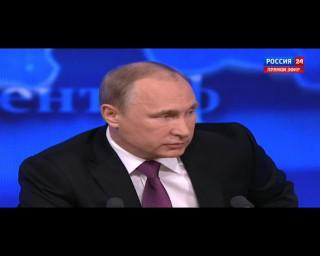 Путин: экономика РФ