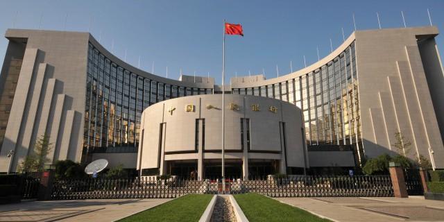 ЦБ Китая сдерживает рост