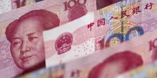 Китай встал на тропу