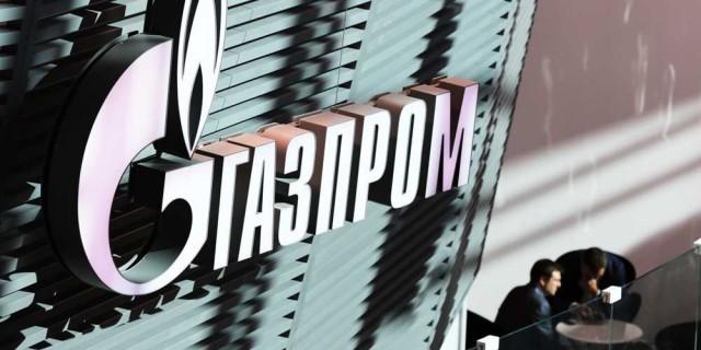 Профсоюз  quot;Газпрома