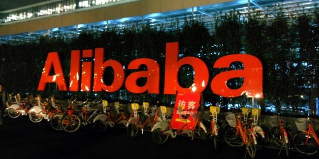 Alibaba потратила $160