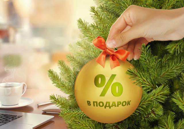 Новогодний подарок для