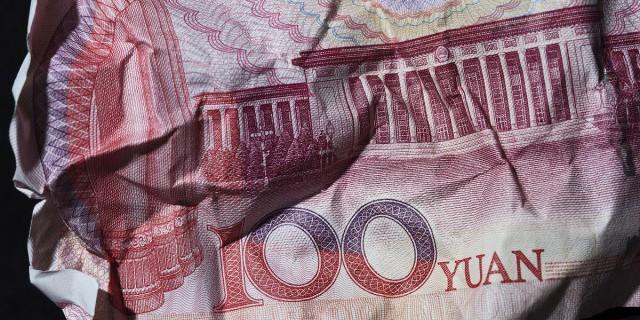 Хроники валютных войн: