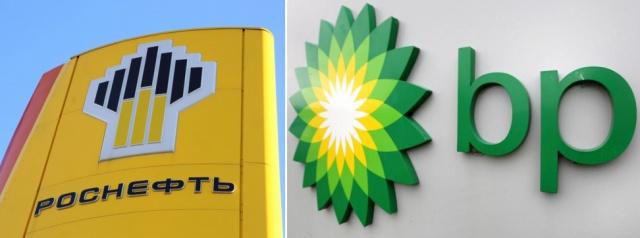BP войдет в проект