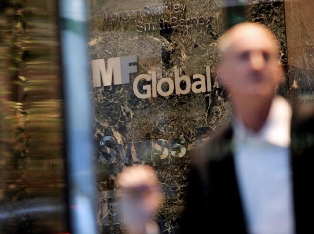 MF Global заплатит $1,3
