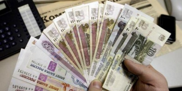 Валютный кризис в России