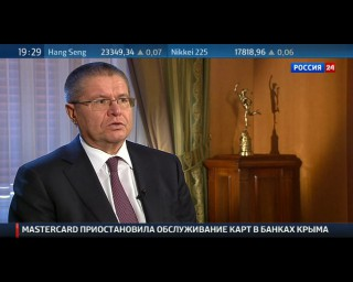 Улюкаев: санкции США к