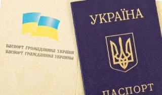 РФ с 1 января отменит