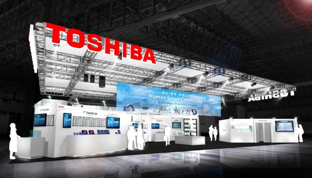 Toshiba отчаянно