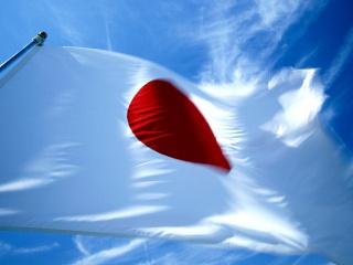 Фондовый рынок Японии: