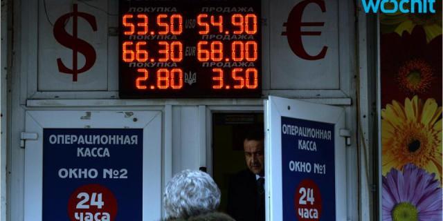 Курс рубля продолжил