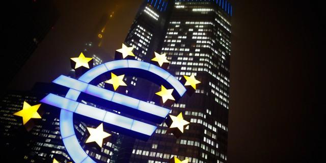 ЕЦБ выбирает модель