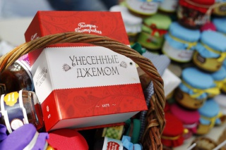 Россия снизила покупку