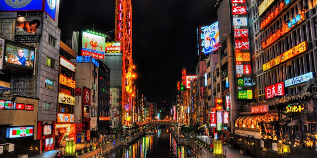 Япония одобрила